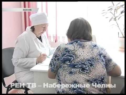 Поликлиника №3 вернется к обычной работе