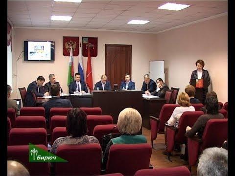 Заседание коллегии при главе администрации Красногвардейского района. 29.11.2019