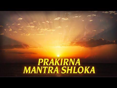 Prakirna Mantra - Shloka | Ashit Desai | Himalayan Chants | Times Music Spiritual