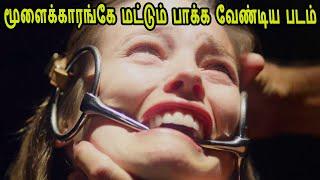 A movie only for genius! மூளைக்காரங்கே மட்டும் பாக்க வேண்டிய படம்! Movie Review & Story in Tamil