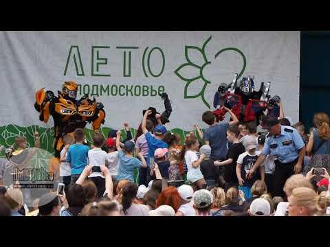 День защиты детей в парке Березовая роща, Дмитров