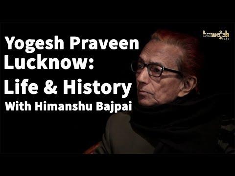 Yogesh Praveen | Lucknow: Life & History | Himanshu Bajpai | Bewajah Cafe