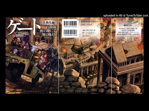 GATE – Jieitai Kanochi nite Kaku Tatakeri OST. 01 Kanochi nite ~ Main Theme