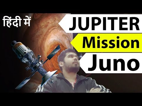 NASA $1 billion Juno Space mission to Jupiter – New Findings – Current Affairs 2018