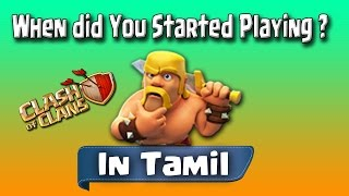 Clash of Clans in Tamil - How to find out when you started playing clash of clans game