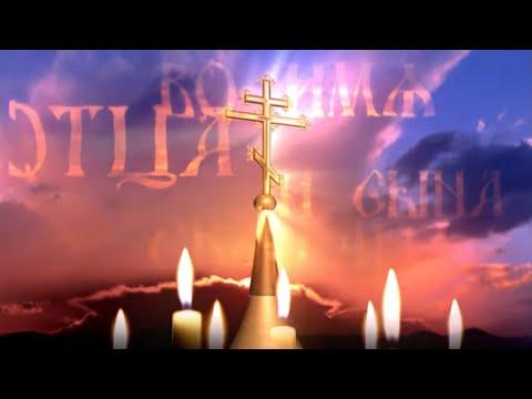 """Воскресная проповедь № 833 """"Размышление о целомудрии"""" (ч.2)"""