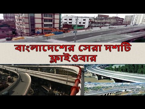 Top 10 Longest Flyover in Bangladesh_Biggest Flyover of the Country