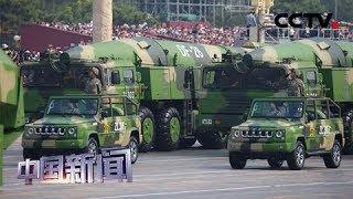 [中国新闻] 阅兵训练场的故事·东风-26核常兼备导弹方队 | CCTV中文国际