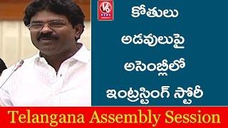 trs mla rasamayi balakrishna speaks on haritha haram   telangana assembly session   v6 news