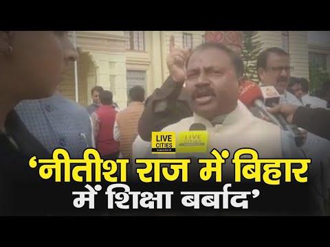 Niyojit Teachers को