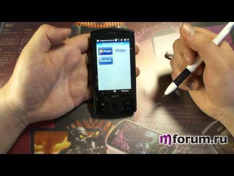 Обзор Acer E101 - приложения