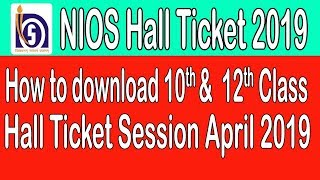 NIOS Hall Ticket 2019   How to download NIOS 10th & 12th Class Theory Hall Ticket Session April 2019