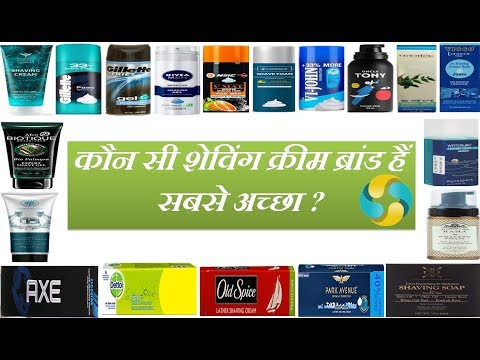 Which Is The Best Saving Cream Brand In India? || Hindi