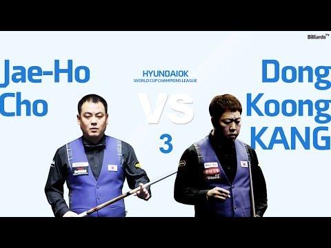 [당구-Billiard] 3 Cushion_Jae-Ho Cho v Dong-Koong Kang_World Cup Champions League_Full_3