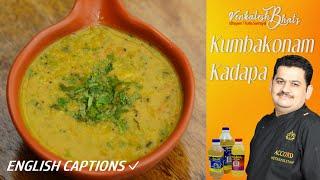 Venkatesh Bhat makes Kumbakonam Kadapa | Recipe in Tamil | KUMBAKKONAM KADAPA