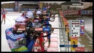 Биатлон. ЧМ-2009. Эстафета. Россия vs. Германия