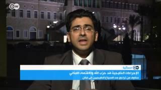 بول مرقص: التوجه نحو إيران مطروح وسياحة المغتربين لا تسد عجز السياحة للبنان