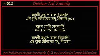 Madhabi Madhupe Holo Mitali Karaoke By Sohini Mukherjee Original  Arti Mukharjee