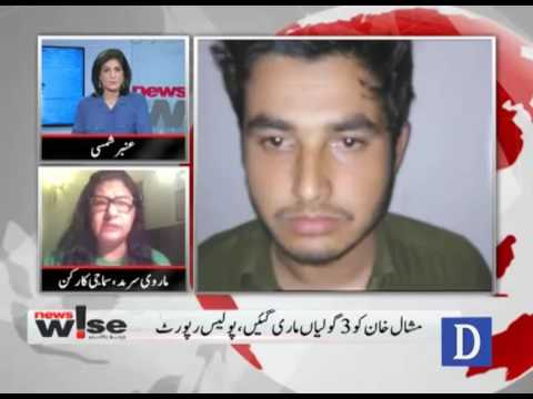 "Newswise - April 27, 2017 "" Mashal Khan shooter arrested, Kashmir Indian torture """