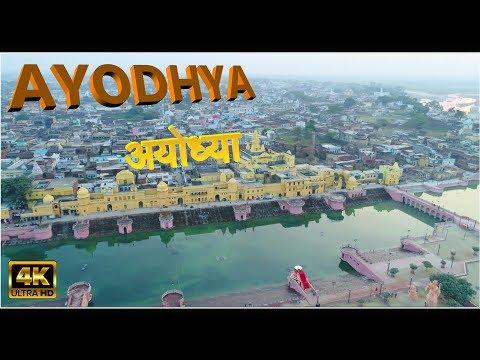 AYODHYA ULTRA HD 4K  प्राचीन अयोध्या शहर के खूबसूरत नजारे - Beautiful City Ancient Ayodhya, India