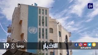 رفض فلسطيني رسمي وشعبي للابتزاز الأمريكي - (3-1-2018)