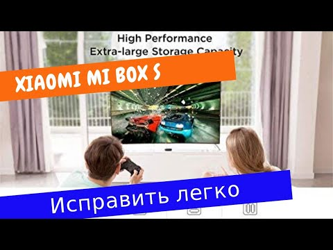 ��Как исправить Chromecast на Mi Box S