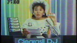 1986年6月。