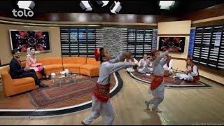 بامداد خوش - اجرای آهنگ های زیبا توسط داود سرخوش و رقص زیبای بدخشی توسط گروه ایشان