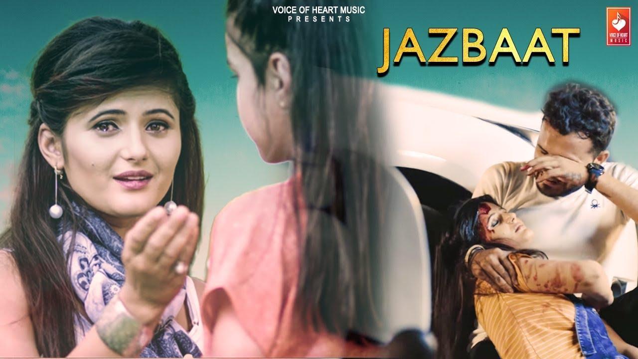 Jazbaat (Reprise) - New Haryanvi Songs Haryanavi 2019 |Anjali Raghav ,Shubh  Panchal , Sanju Khewriya