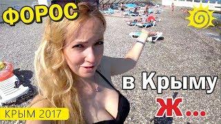 видео Отель Крымское Приморье 3* (Курортное, Россия)