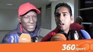 Le360.ma •Les réactions après la terrible blessure de Khadim N'Diaye