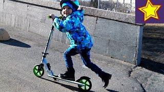 Развлечение для детей Крутой Самокат Novatrack Распаковка, обзор и тест драйв Scooter for kids