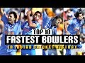 TOP 10 FASTEST BOWLERS IN INDIAN CRICKET HISTORY