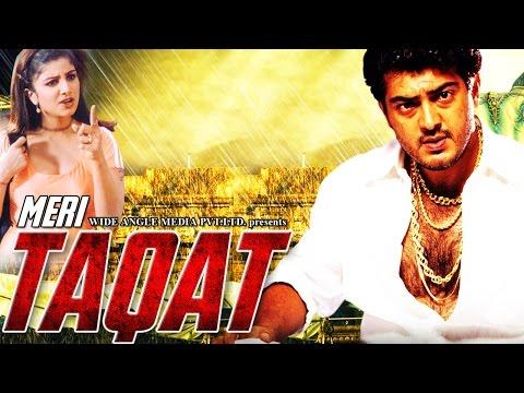 Meri Taqat (Raasi) - Dubbed Hindi Movies...