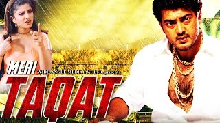 Meri Taqat (Raasi) - Dubbed Hindi Movies 2015 Full Movie | Ajith Kumar, Rambha, Prakash Raj