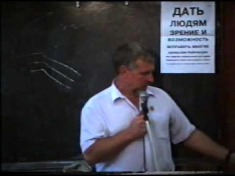 В Г Жданов Восстановление зрения 1 часть@