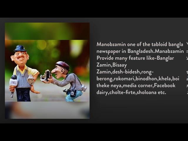 Manobzamin