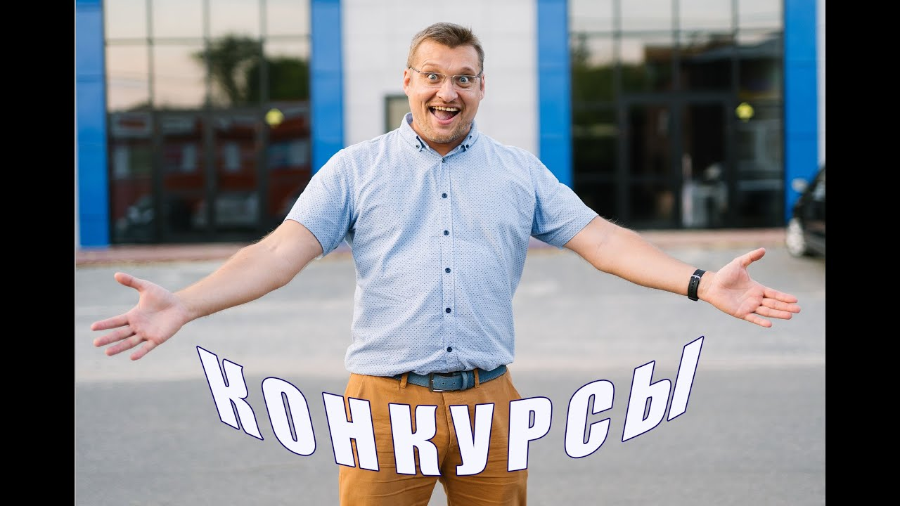 """Алексей """"ЮлА"""" - конкурсная программа праздника"""