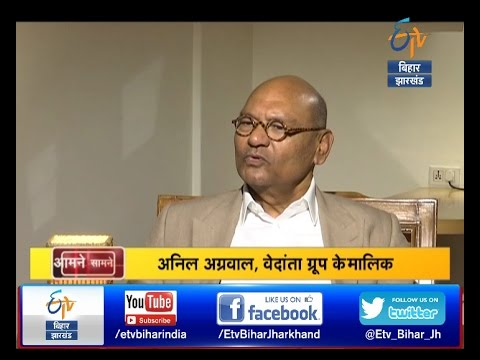 Aamne Samne | Anil Agarwal | Founder And Chairman Of Vedanta Resources Plc  | On 1st Oct 2016