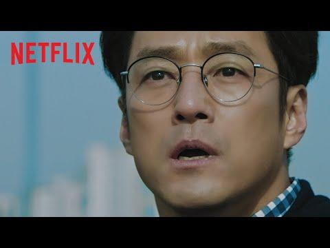 Designated Survivor: 60 Days   Teaser   Netflix