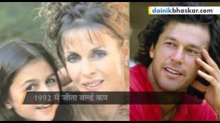 The Love Life Of Cricket Superstar Imran Khan