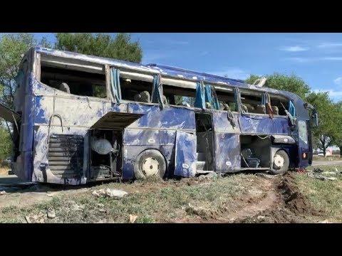 Число пострадавших в ДТП с автобусом увеличилось