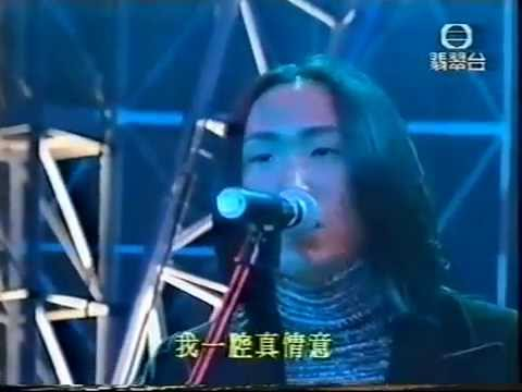 鄭中基 ﹣ 相思無用(HK TVB Hit Radio 997 1996 Awards)