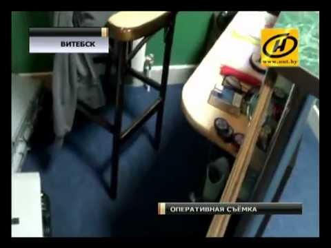 Видео Казино в витебске