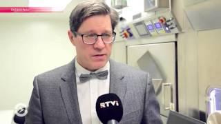 В Латвии создали лекарство от рака на основе селена(Латвийский институт органического синтеза представил новую разработку - противораковое средство, которое..., 2016-02-13T11:02:43.000Z)