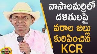 CM KCR Announces Good News For Vasalamarri Village People   Telangana News   TS Govt   Mango News