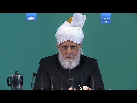 Swahili Translation: Friday Sermon 20 October 2017
