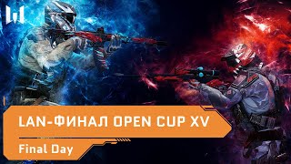 LAN-финал Warface: Open Cup Season XV. Final Day