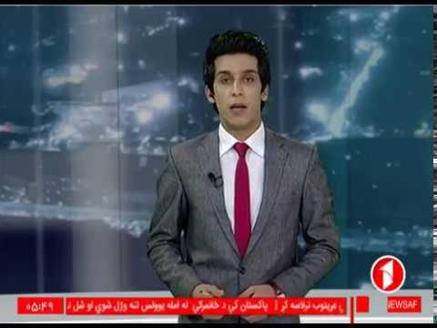 Afghanistan Dari News. 23.6.2017 خبرهای افغانستان