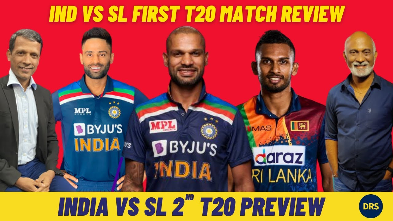 India vs Sri Lanka 1st T20 Review and 2nd T20 Preview | The Dressing Room Show